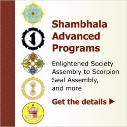 Shambhala_Advanced_Programs