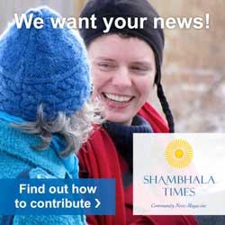 Shambhala_Times_(3)